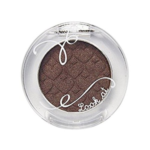 (3 Pack) ETUDE HOUSE Look At My Eyes BR403 Hush!