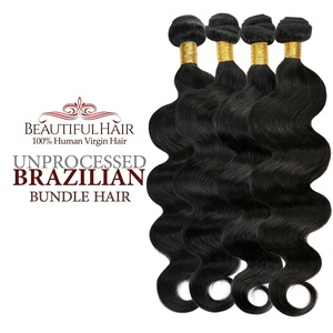 Beautiful Hair 100% Virgin Remy Human Hair Unprocessed Brazilian Bundle Hair Weave Natural Body Wave 7A 3 Bundles, 4 Bundles, Natural Color (26