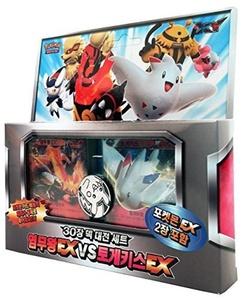 Pokemon Card XY Special Battle Set 60 Cards in 1 Box Emboar EX vs Togekiss EX Korean Version by pokemon card