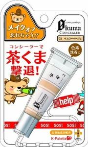 K-Palette Kuma Cover Control Concealer 02 (japan import) [Badartikel] by K-Palette