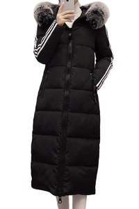 xiaoming Women's Winter Faux Fur Hood Long Quilted Coat Jacket