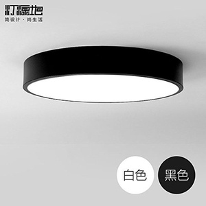 Ceiling Lights/Pendant Lights/ Flush Mount? Modern/Contemporary / Traditional/Classic LED / Living Room / Bedroom / Dining Room / Study,500mm