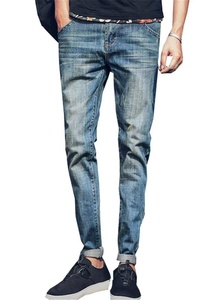 Cameinic Men's Fashion Plain Casual Slim Fit Denim Jeans Trousers Feet Pants
