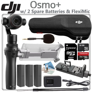 DJI OSMO Plus Starters Bundle - Includes 2 Spare Osmo High Capacity Batteries & 32GB MicroSD Memory Card