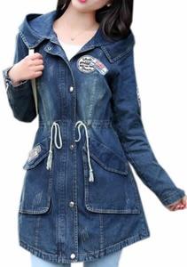 Cruiize Women's Hooded Drawstring Long Denim Coats blue XL