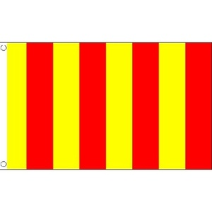 Red & Yellow Striped Small Flag 3Ft X 2Ft Formula 1 Sports Racing Car Banner by Red and Yellow Striped