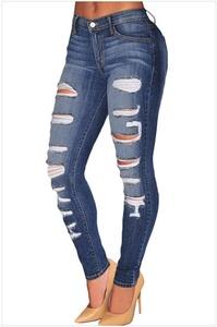 Women's Denim Stretch Destroyed Ripped Distressed Jeans Dark blue Plus Size