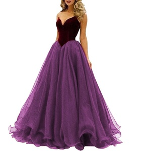 Beauty Bridal Sweetheart Tulle Prom Gowns Long Party Evening Dresses (18W,Purple)