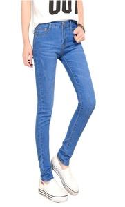 Angcoco Womens Fashion Korean Slim Skinny Leggings Pants Pencil Jeans