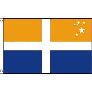 Scilly Isles Flag 5Ft X 3Ft Cornwall Cornish Peninsula Banner With 2 Eyelets New by Scilly Isles