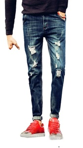 Cameinic Men's Fashion Casual Slim Fit Denim Jeans Bottoms Trousers Feet Pants