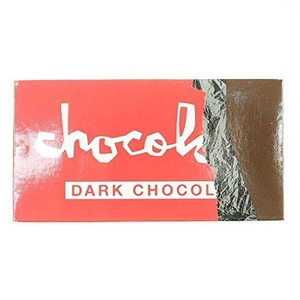 Chocolate Dark Chocolate Skateboard Bearings Enough For One Skateboard by Chocolate