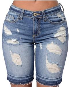 Women's Elastic Low Waist Ripped Holes Denim Jeans Shorts Distressed Plus Size Light Blue 2xl