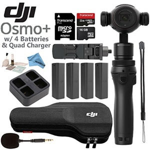 DJI OSMO Plus Premium Power Bundle - Includes 4 Osmo High Capacity Batteries & Quad Charger & 64GB MicroSD Memory Card