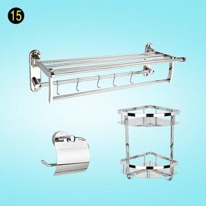Stainless steel Towel rack/Towel/Bathroom Bathroom accessories/Bathroom racks-P