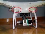 DJI Phantom 3 / 2 / 1 - 10mm landing gear risers - set of 4