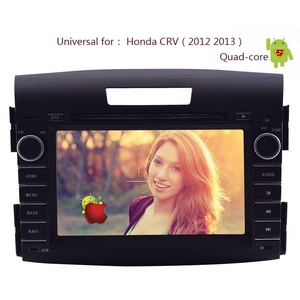 EinCar Android 4.4 Car Radio Stereo 7 inch Touch Screen Quad-core 2 Din Headunit In Dash GPS Navigation DVD Player Bluetooth WiFi for Honda CRV(2012 2013)