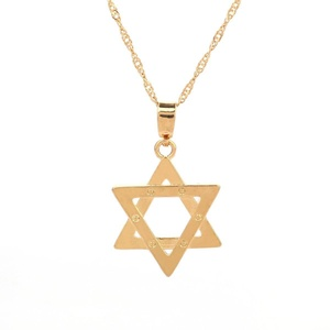 Jewish Jewelry Magen Star of David Pendant Necklace Women Men Chain 18K Gold Plated/Silver Plated Israel Necklace (Gold plated)