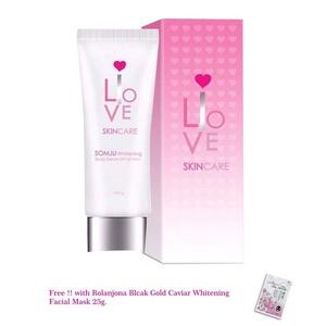 Somju Whitening Body Serum SPF 60 pa ++ 3 Complexes Sunscreen Bleaching Glowing Brightening Skin Clear Dark Spot.[Get Free Tomato Facial Mask & Ceramine UV Line Ginkgo Plus Whitening Cream 8.50ml.]