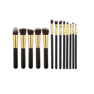 Leewa Animal Hair and Fiber Cosmetic Makeup Brush Brushes Set Foundation Powder Eyeshadow (Gold)