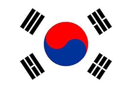 South Korea Korean 3' X 2' 3ft x 2ft Flag With Eyelets Premium Quality by 3Ft x 2Ft Flag