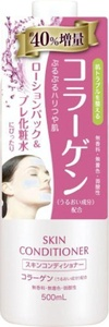 Naris Up Cosmetics Skin Conditioner Collagen - 500ml by Naris Up