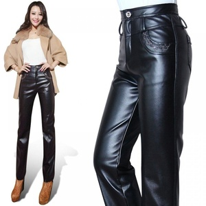 Women High Waist Skinny Stretch Loose Leather Pants Plus Size