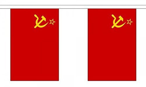Ussr Bunting 9M Metre Length With 30 Flags 9X6 100% Woven Polyester by USSR