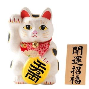FUN fun Beckoning Cat (Maneki Neko) White Height 13-Inch Kaiunnshouhuku