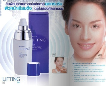 Beauty Set : Mistine Face Facial Lifting Serum Skin Correcting Anti-aging with Co-q10 30ml Made From Thailand [Get Free Facial Hair Epicare Spring A1 Remover]