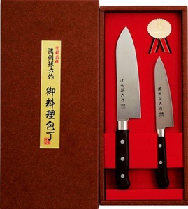 Japan?Santoku?Kitchen Knife 70inches and 47inches 2Pcs of Set By Gift Box