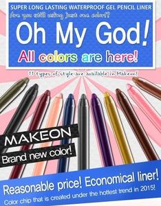 TOSOWOONG SUPER LONG LASTING WATERPROOF GEL PENCIL LINER 03/ Lovely Espresso Brown color / eye make up / make up tools / Eye makeup tools / korean beauty cosmetic