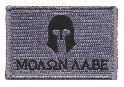 Patch Squad Men's Molon Labe Tactical Embroidered Patch (ACU)