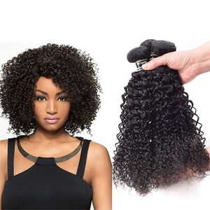 Star Show Hair Brazilian Virgin Hair Kingky Curly 3 Bundles Human Hair Extensions 100% Unprocessed Human Hair Jerry Curly Weave Natural Color (100+/-5g)/bundle (14 14 14 inch)