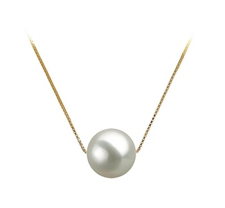 White 9mm AAAA Freshwater Cultured Pearl Pendant Necklace 16