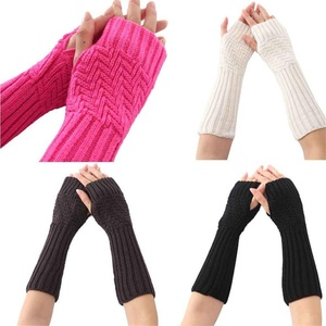 Women's Scale Design HN Winter Warm Knitted Long Arm Warmers Gloves Mittens