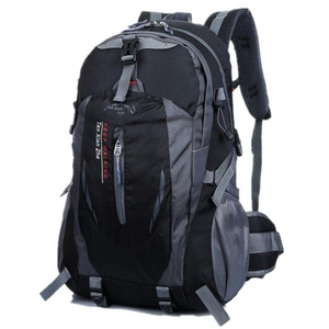 OUBAO 40L Outdoor Hiking Camping Waterproof Nylon Travel Backpack (Black)