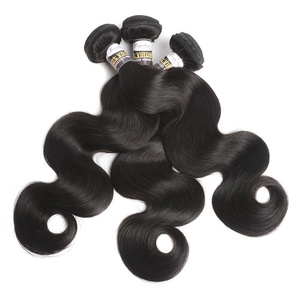 7a Brazilian Virgin Hair Body Wave 3 Bundles 16 18 20 Inch 100% Unprocessed Virgin Human Hair Extensions Remy Hair Weaving Natural Colore (100+/-5)/Pc
