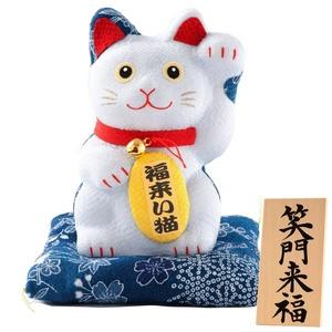 FUN fun Beckoning Cat (Maneki Neko) White Height 5.9-Inch Syoumonraihuku