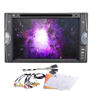 Car DVD Player Special for Toyota COROLLA 6.95 Inch Android 4.4 Quad Core Car Stereo Built-in GPS Navigation bluetooth support WIFI Mirror Link