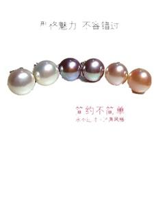 Dot & Line 9-10mm natural shell ball freshwater cultured ball stud earrings (White)