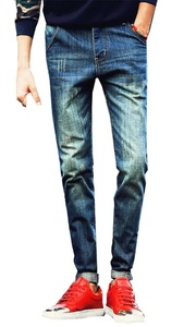 Cameinic Men's Relaxed-Fit Casual Slim Denim Jeans Trousers Feet Pants Blue