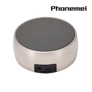 Portable Bluetooth Speaker, PHONEMEI Metal Speaker with Microphone, Wireless Portable Speaker for Phone, PC and Tablet N90