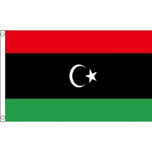 Libya New (Kingdom) Opposition Flag 5Ft X 3Ft Anti Gaddafi Forces Banner New by Libya New (Kingdom)