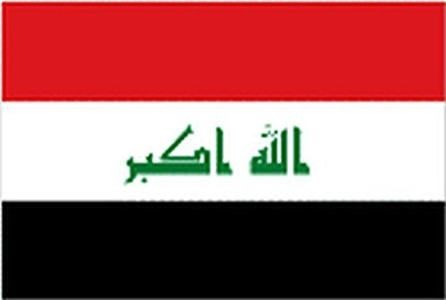 Iraq (New) 3' X 2' 3ft x 2ft Flag With Eyelets Premium Quality by 3Ft x 2Ft Flag