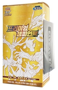 Pokemon Card XY Concept Pack(CP4) 100 Cards in 1 Box Premium Champion Pack: EX M BREAK Korea Version TCG by pokemon card