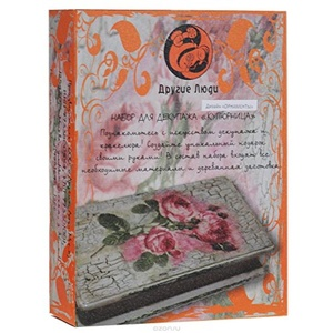 Set for a decoupage Other people of