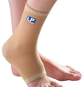 LP SUPPORT X-Large Ceramic Ankle Support by LP Supports