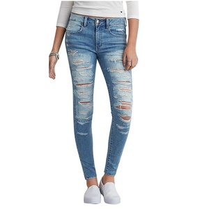 Haogo Womens Destroyed Denim Jeans Skinny Ripped Distressed Tapered Pants Blue S