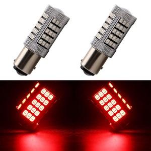 EverBrightt 2-Pack Red 1157 BAY15D 2835 63SMD LED Turn Signal Light Car RV Camper Brake Light Stop Lamp With Lens